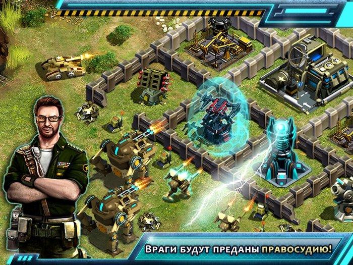 War Inc. - глобальная битва