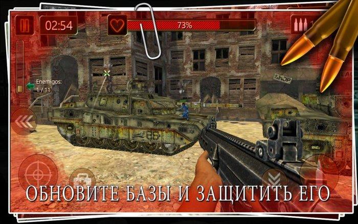 Battlefield WW2 Combat