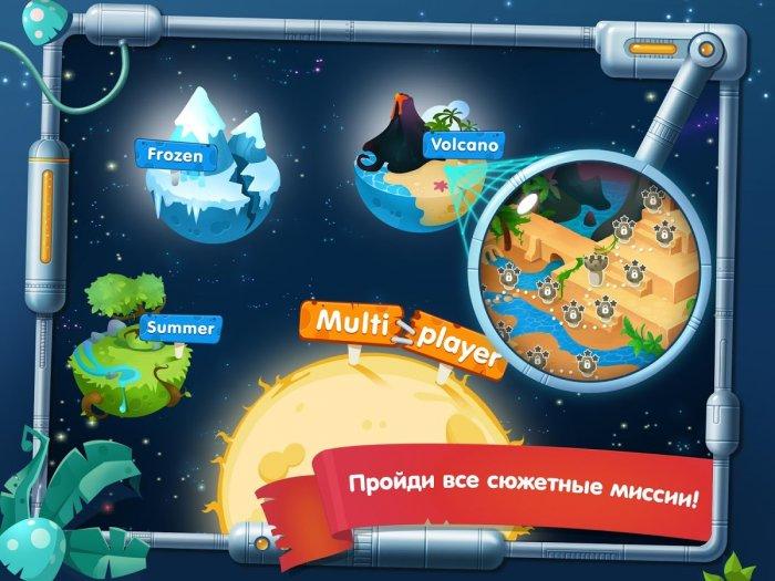 Война Грибов: В Космос