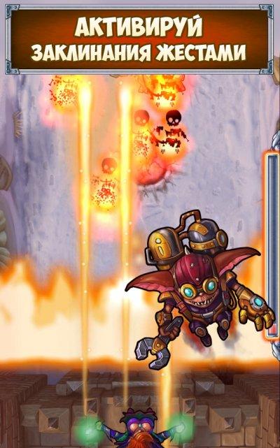 Spell Gate: Tower Defense