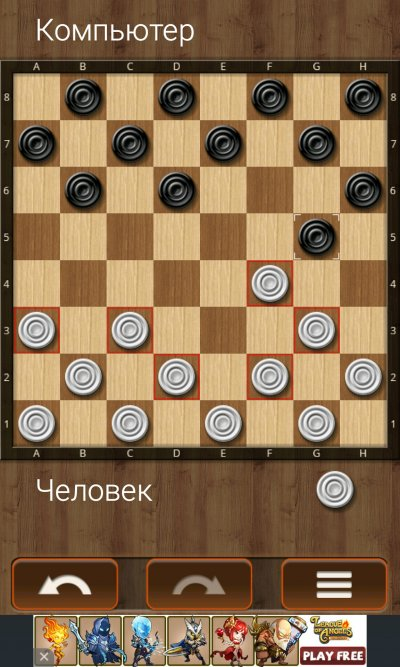 All-In-One Checkers - лучшие шашки на Андроид