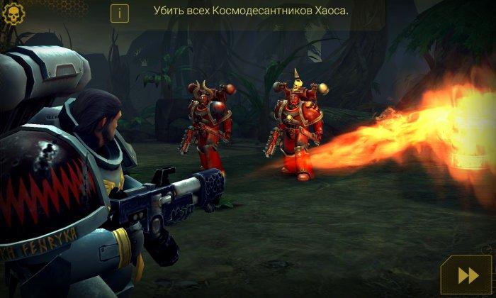 Warhammer - 40 000: space Wolf