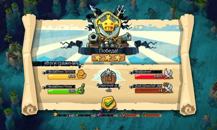 Plunder Pirates: Build Battle