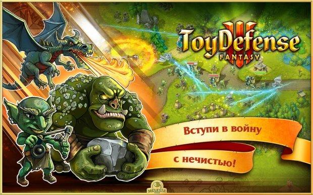 Солдатики 3: Средневековье ТД
