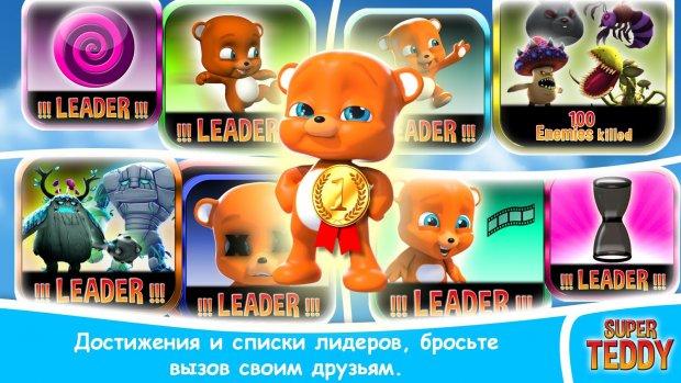 Super Teddy - 3D Platformer