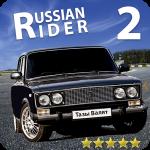 Russian Racer Drift – лучший симулятор дрифта