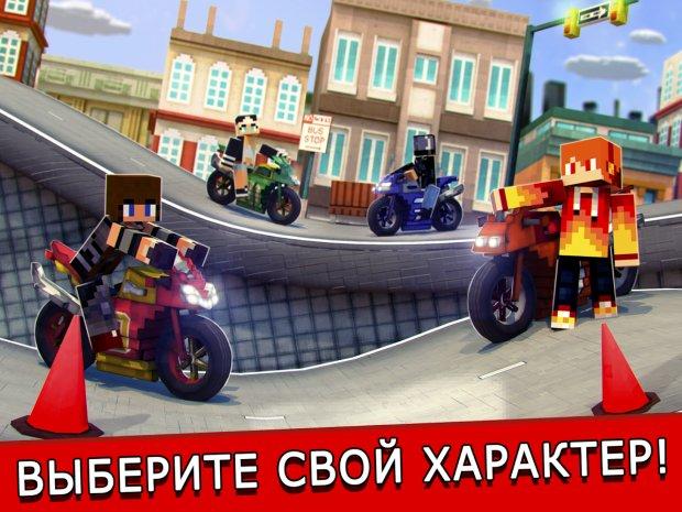 Топ Мотокросс Мотоцикл Гонки