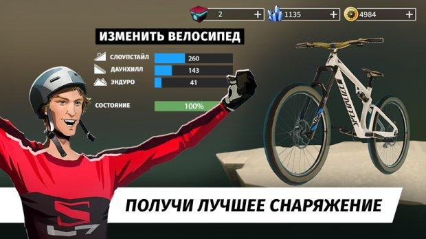 Bike Unchained