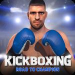 Kickboxing – Road To Champion – бои без правил на андроид