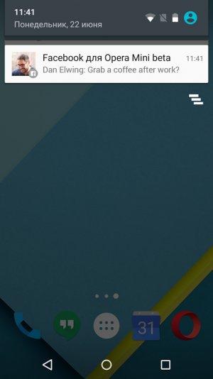 Веб-браузер Opera Mini