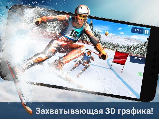 Eurosport Ski Challenge 16