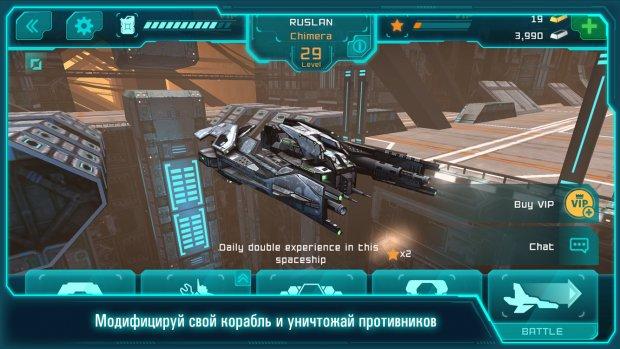 Космическая стратегия онлайн 3d машинки гонки для малышей онлайн