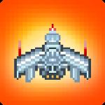 Galactic Nemesis – вторжение инопланетян