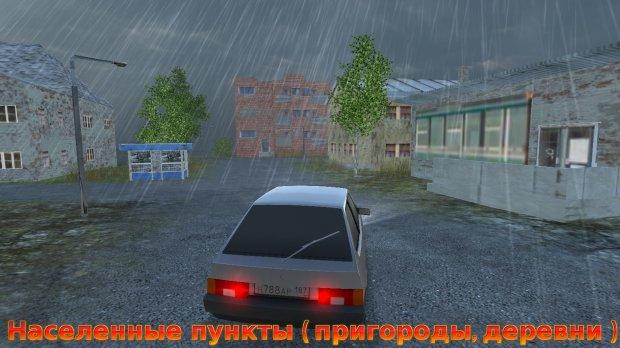 Симулятор вождения ВАЗ 210848