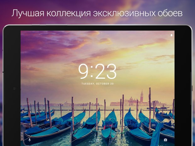 Обои (Wallpapers for Me)
