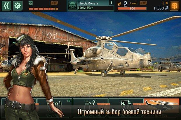 Боевые вертолеты онлайн