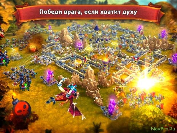 Horde - Age of Orcs