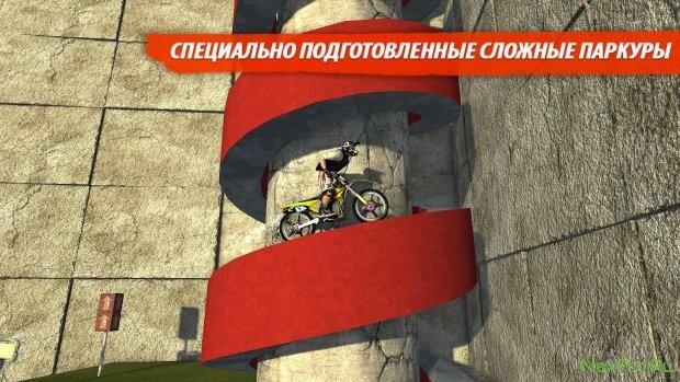 Bike Racing 2 : Challenge