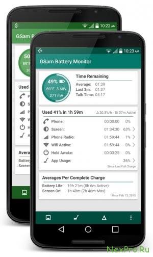 GSam Battery Monitor