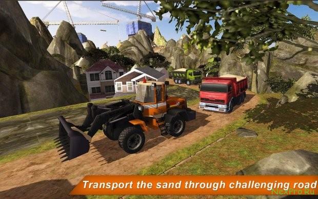 Loader Dump Truck Hill SIM2