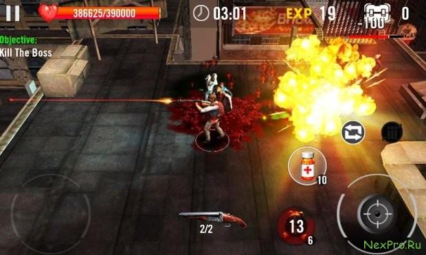 Истребитель зомби 3D