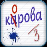 Тест по русскому языку – проверьте грамматику!