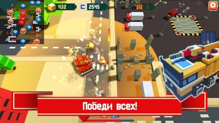 War Boxes Strike
