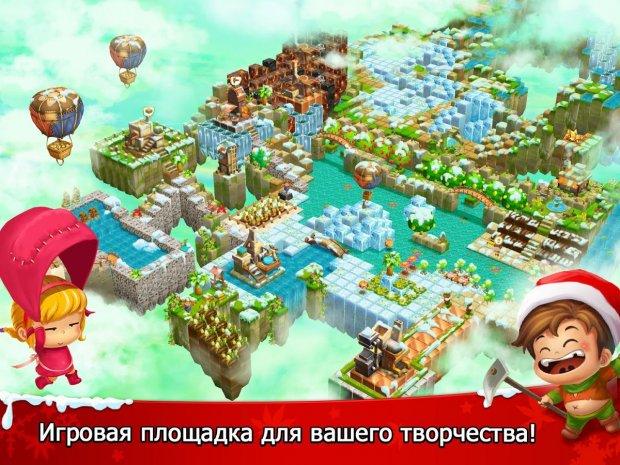 Cube Farm 3D: Skyland Craft