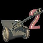 Один в поле воин 2 – стрельба из пушки