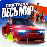 Drift Max World – дрифт-игра