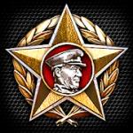 Генералы: Военные Хроники