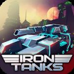 Iron Tanks – фантастическая, спортивная онлайн игрушка