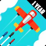 Человек против ракет